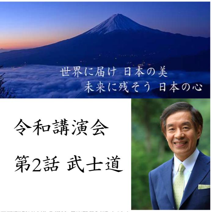 小田全宏が語る日本の心