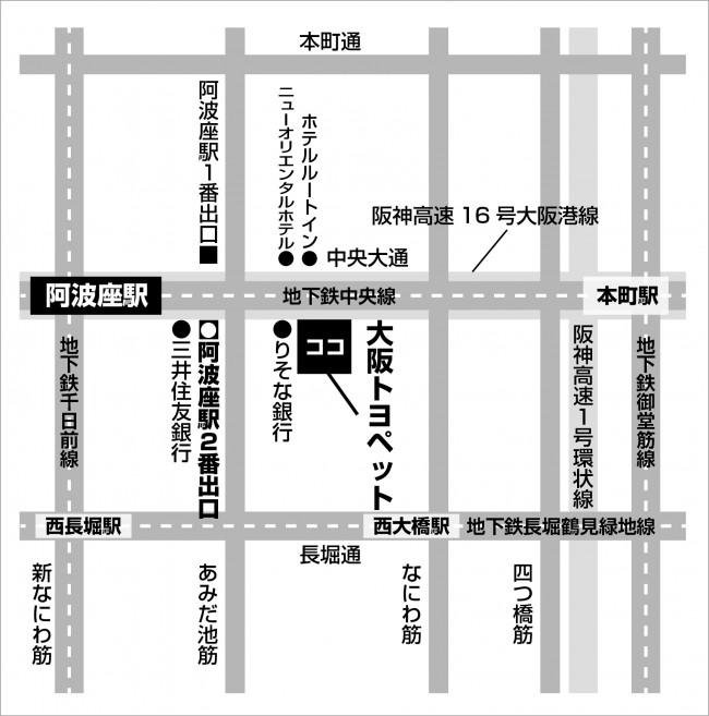 ABSベーシック&アドバンス・コース in 大阪
